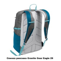 Рюкзак городской Granite Gear Eagle 29 Alt Jay/Black/Flint