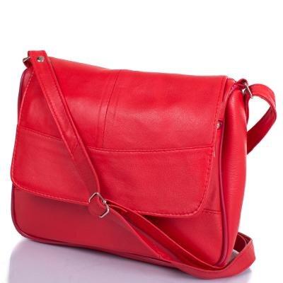 74d6dc600a70 Женская кожаная сумка-почтальонка TUNONA (ТУНОНА) SK2416-1 купить в ...