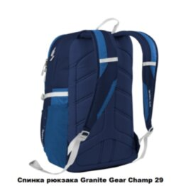 Рюкзак городской Granite Gear Champ 29 Dotz/Basalt Blue/Stratos