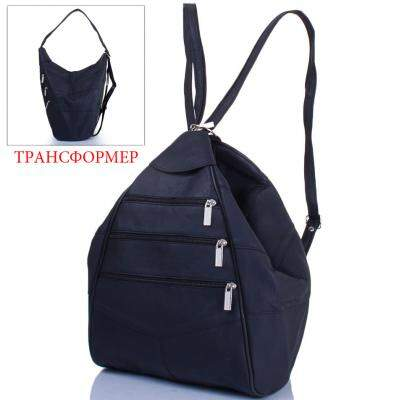 c21b66256ef4 Кожаные женские сумки Eterno купить в интернет-магазине Bagboom с ...