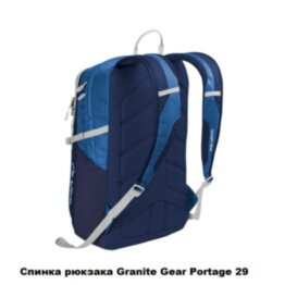 Рюкзак городской Granite Gear Portage 29 Red Rock/Ember Orange/Flint